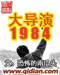 ����1984