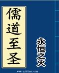 2016传奇sf外挂加速器玄幻奇幻小说周排行榜- UU看书2016吃喝玩樂遊台灣