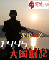 1995�������
