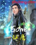 Gone仙魔