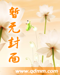 水墨丹青仙人画