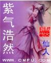 紫�夂迫�