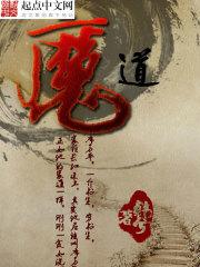 小说《席方平传》
