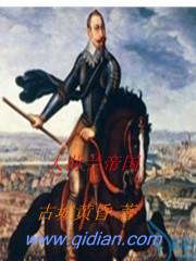 小说《大荷兰帝国》