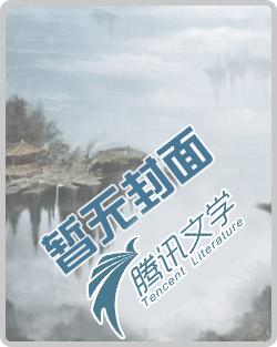 江湖群英荟